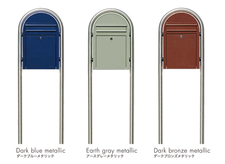 bobi metallic set