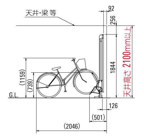 自転車ラック CF-B 側面図 (2)