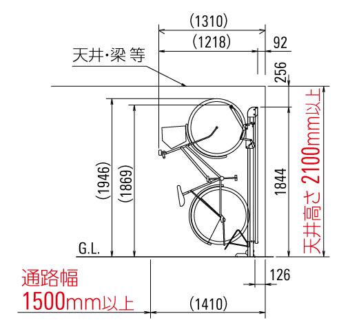 自転車ラック CF-B 側面図
