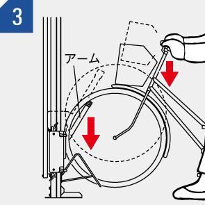 自転車ラック CF-B 入れる場合 (3)