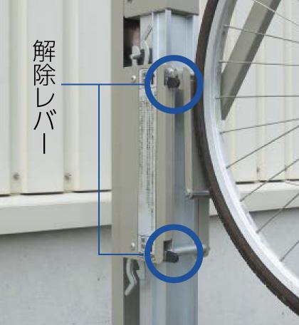 自転車ラック CF-B 安全設計