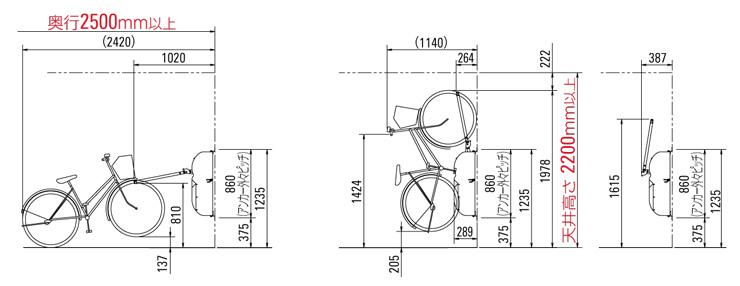 自転車ラックCF-AN 側面図(低位用)