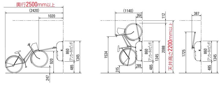 自転車ラックCF-AN 側面図(高位用)