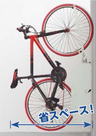 自転車ラックCF-AN 省スペース