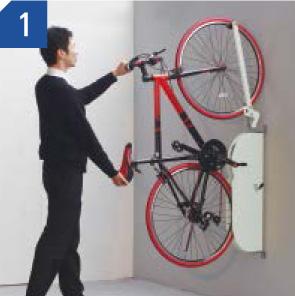 自転車ラックCF-AN 自転車を出す場合 (1)