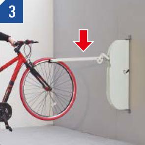 自転車ラックCF-AN 自転車を出す場合 (3)