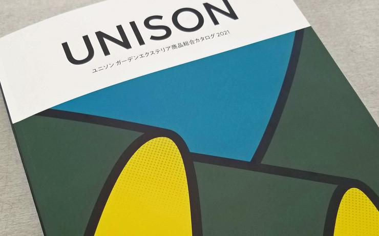 210325ユニソン2021カタログ (1)