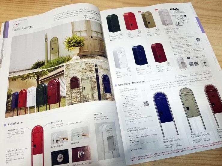211001セキスイデザインワークス_カタログ (1)