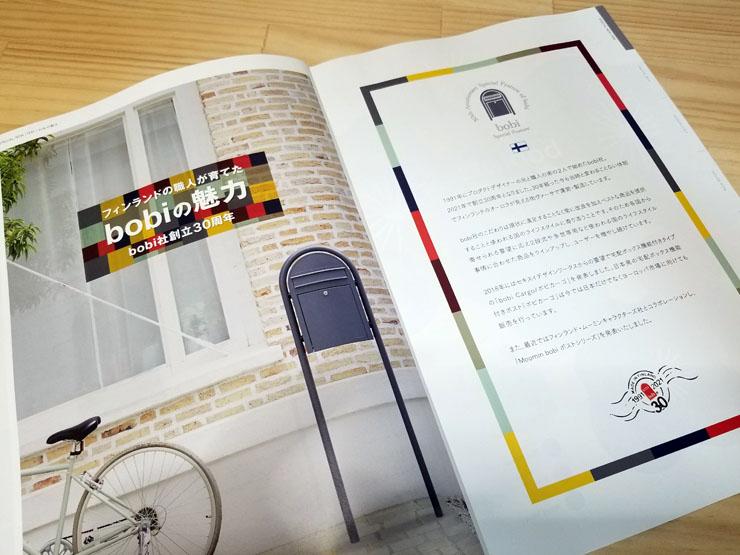 211001セキスイデザインワークス_カタログ (3)