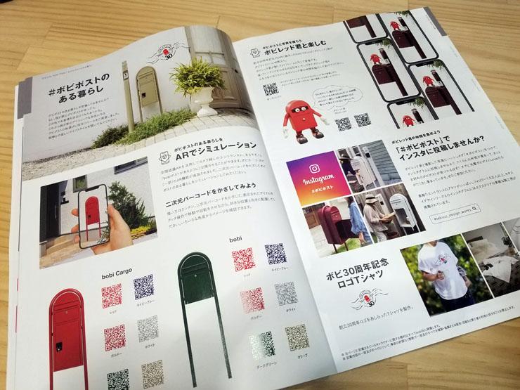 211001セキスイデザインワークス_カタログ (4)