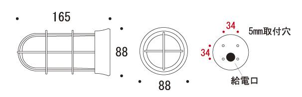 BH1000SLIMBK Pausar ポーサー サイズ