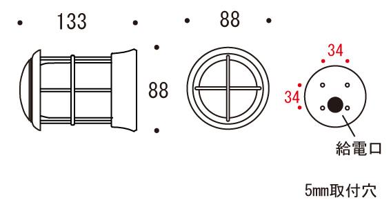 BH100MINI 寸法図