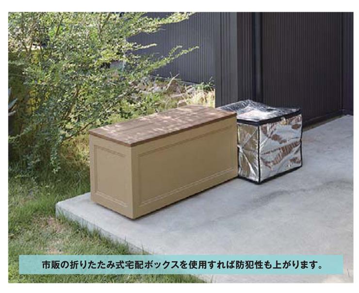 BROOKS780 使用イメージ