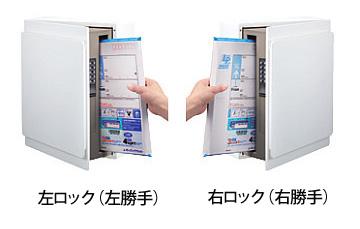 N-Mail-勝手方向 イメージ (2)