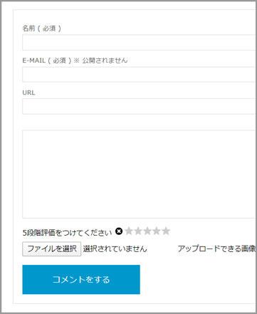 PC版レビュー投稿手順1