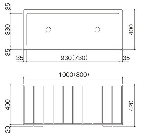 STCプランターSSタイプ サイズ