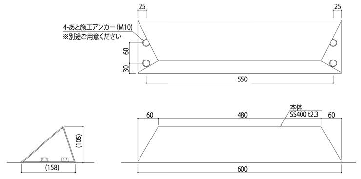 Sankaku サイズ (2)