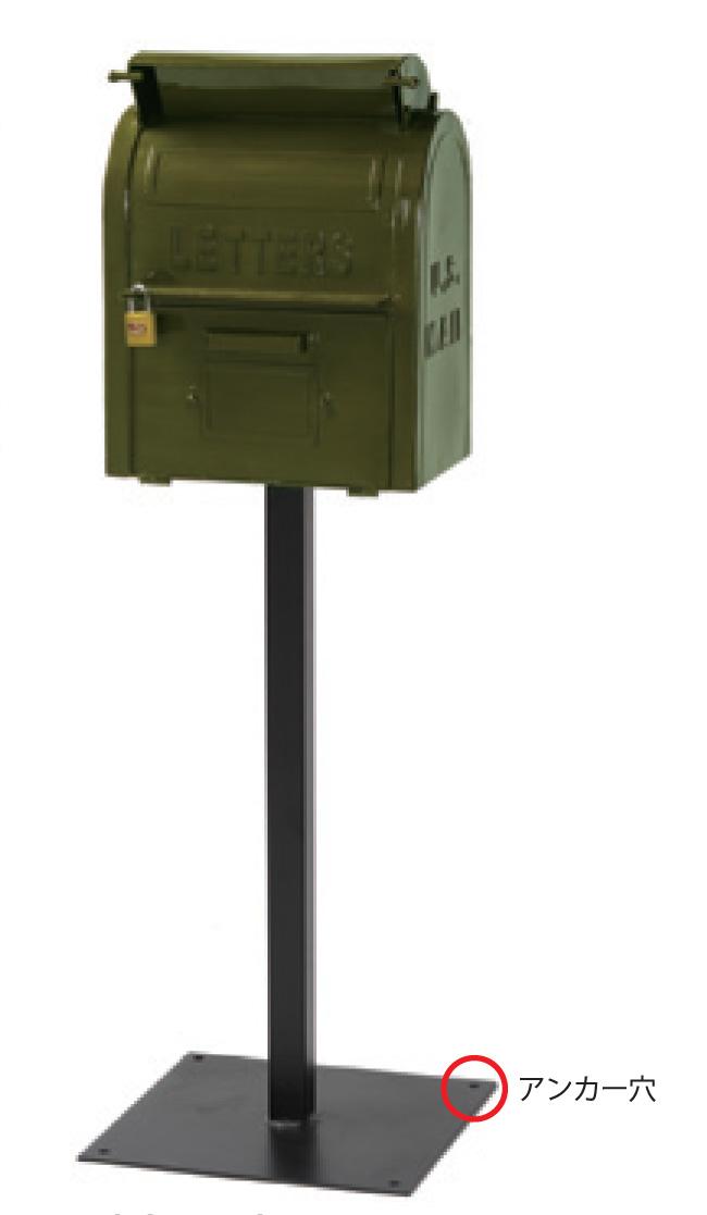 USメールボックス アンカー穴