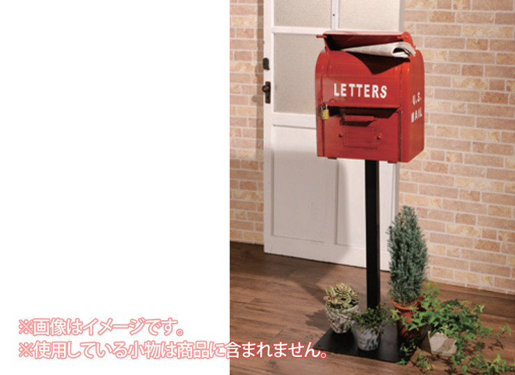usmailbox